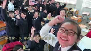 Publication Date: 2020-08-29 | Video Title: 天主教普照中學 6B 2014-2016