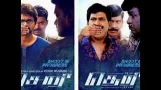 vijay59 movie theri first look poster meme vijay59 funny poster