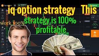 Стратегия выбора Iq Эта на 100% прибыльна || для торговли бинарными опционами Live