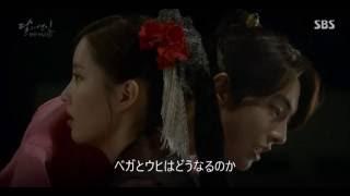 麗<レイ>~花萌ゆる8人の皇子たち~ 第12話