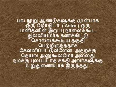 Tamil Astrology Prediction Youtube