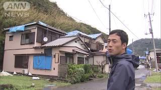 20190909 台風15号 千葉強風被害【まいにち防災】