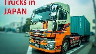 Trucks JAPAN