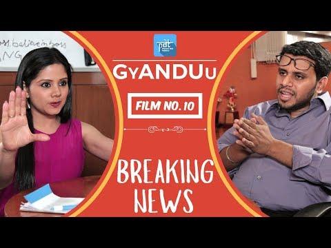 Breaking News - Film no.10 / PDT GyANDUu Short Film Series - PDT  : News Channels : heypdt
