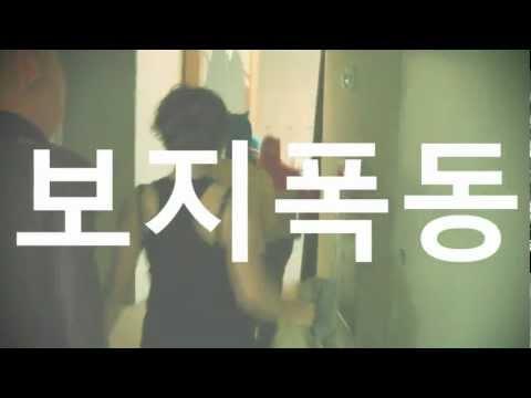 Free Pussy Riot Movement in Korea - Punk Prayer Redux