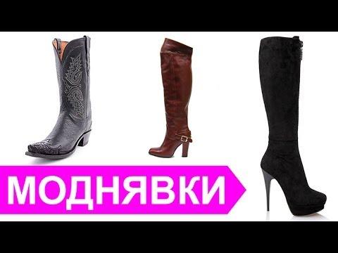 Сапоги байкеры. Твоя мечта, твоя реальность.из YouTube · С высокой четкостью · Длительность: 2 мин20 с  · Просмотры: более 3.000 · отправлено: 21.09.2014 · кем отправлено: КабLOOK: Обувь, сумки и модные аксессуары