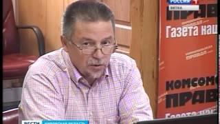 Мораторий на пенсию (ГТРК Вятка)