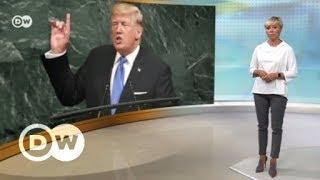 Как в Европе отнеслись к воинственной речи Трампа - DW Новости (20.09.2017)