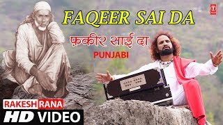 Faqeer Sai Da I Punjabi Sai Bhajan I RAKESH RANA I Full HD Video Song I Full HD Video Song