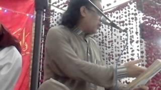 Shehenshah-e-Nizamat-o-Ustad-ush-Shoura Janab Gohar Jarchvi Live At Mehfil-e-Abbas a.s 3 Shaban 2014