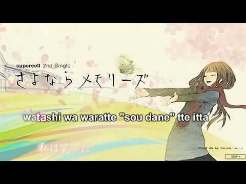 【Karaoke】Sayonara Memories(Fixed Audio)【off vocal】 supercell