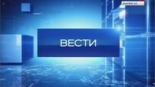 Россия 24. Вести Марий Эл 17 04 2015