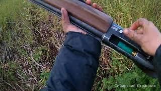 Как колхозники уток стреляют..  Охота в Сибири 2017