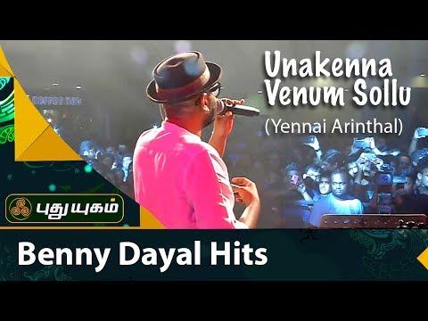 Yennai Arindhaal - Unakkenna Venum Sollu | Benny Dayal | Harris Jayaraj | Puthuyugam TV