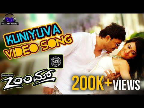 Kuniyuva Full Video Song || Zoom Movie ||...