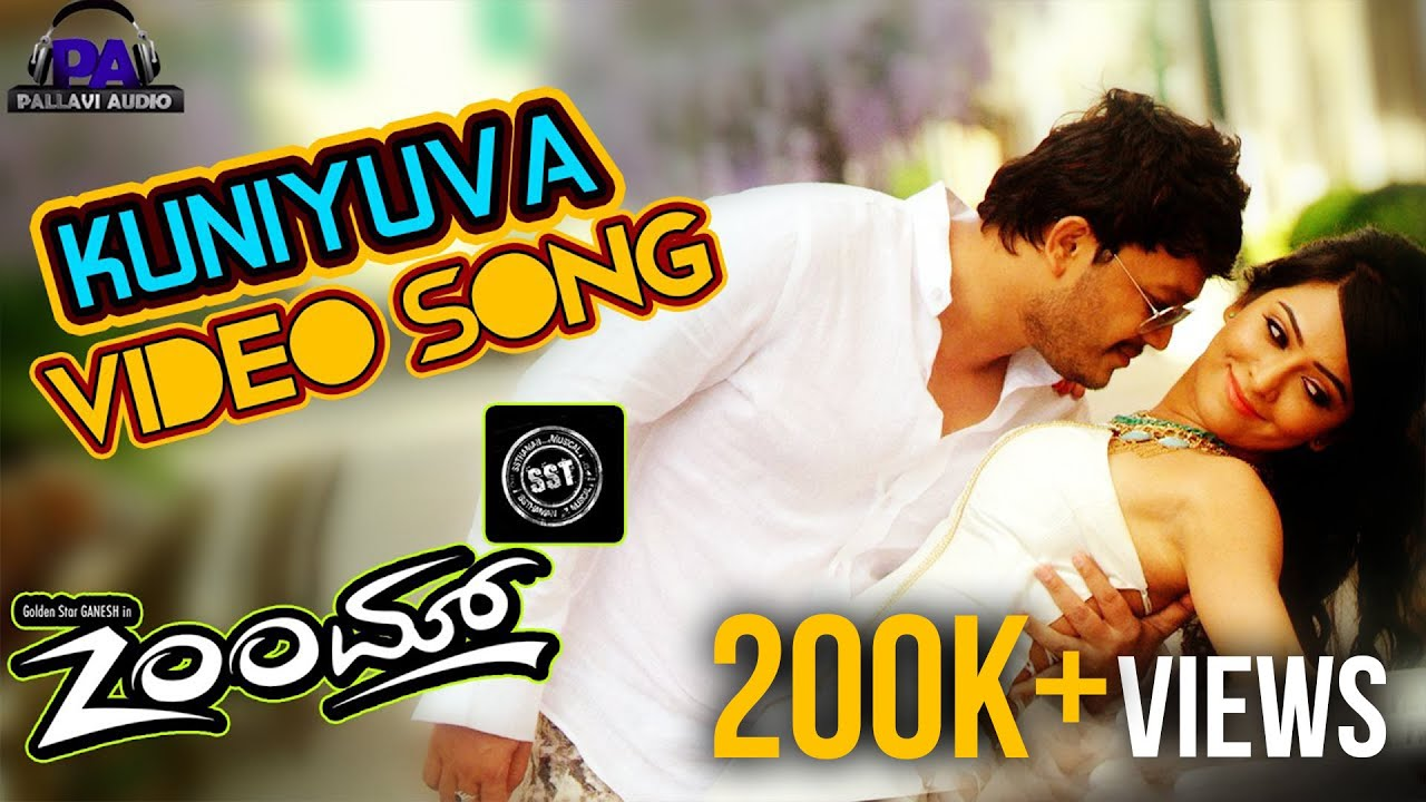 Kuniyuva Full Video Song  Zoom Movie  Ganesh, Radhika