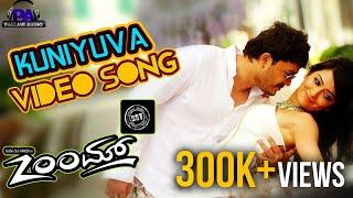 Zoom Kannada Movie Kuniyuva Full Video Song Download