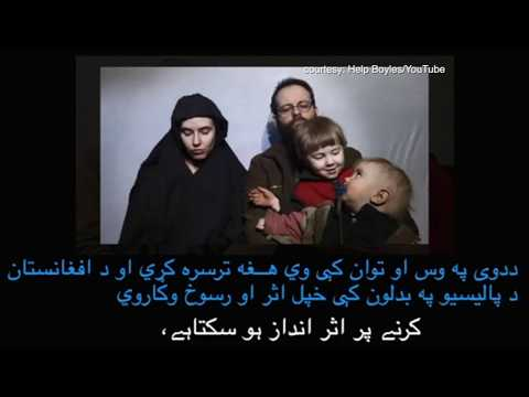 Family of Joshua Boyle's Eid appeal to the Taliban, June, 2017