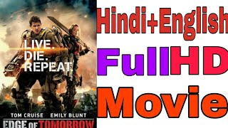Video How to Download Edge Of Tomorrow Movie in Full HD | Edge of tomorrow movie Download | Watch the best download MP3, 3GP, MP4, WEBM, AVI, FLV Juli 2018