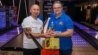 IV £ubudu Bowling Cup 2017