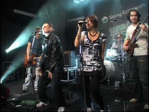 ЧЕН и гр КОСМОКОТ - ПРАВДА (live)