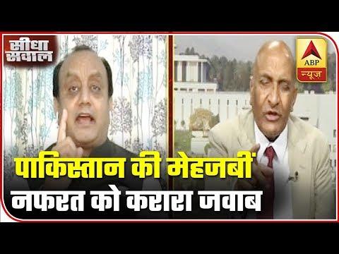 Sudhanshu Trivedi's Mentions Reality Of Pakistan To Tariq