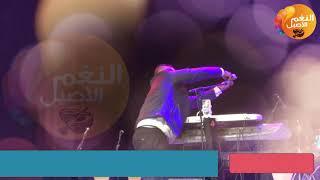 الفنان النوبي / بيبو ادم / اغنية / متمني شوفتك/حفلة نوبيات 2020/ مع تحيات قناة النغم الاصيل