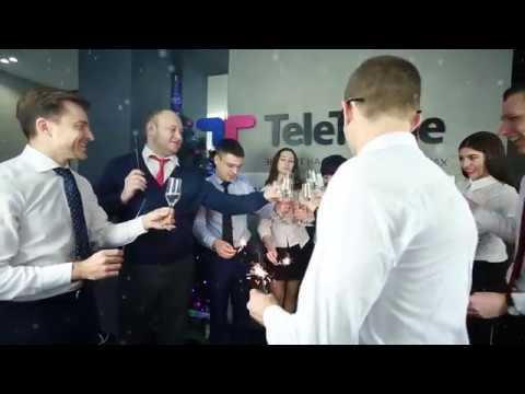 TeleTrade, поздравления с Новым Годом