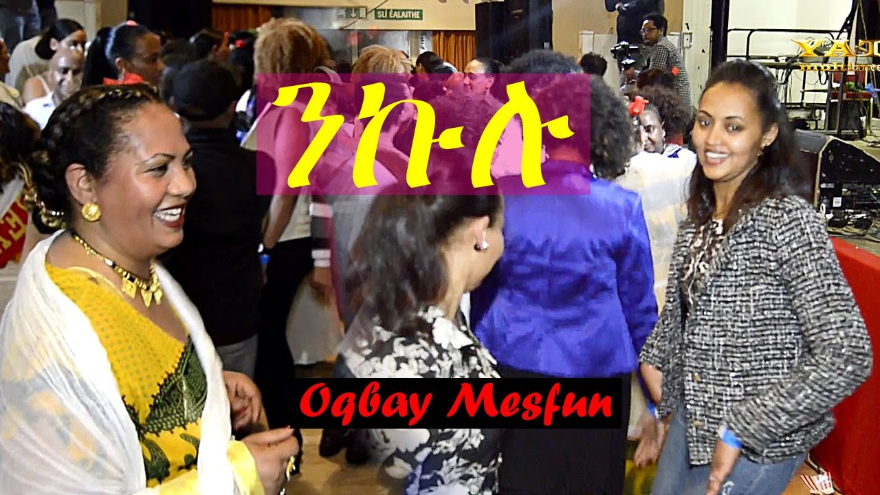 Eritrean music: Oqbay mesfin 2020: Fenql celebration in London, UK