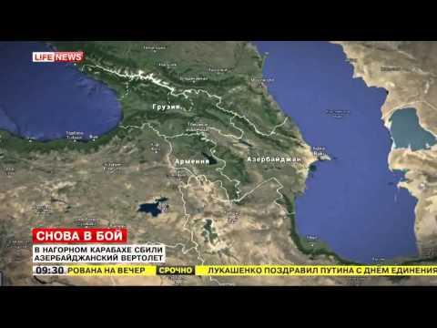 В Нагорном Карабахе сбили азербайджанский вертолет