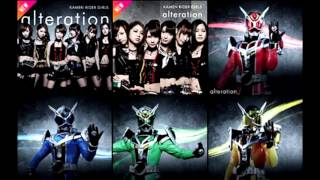 Here is another song of the KAMEN RIDER GIRLS this time it is Alter...