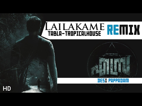 Lailakame Tabla-TropicalHouse Remix | Ezra Malayalam Song ft Haricharan Vocals |