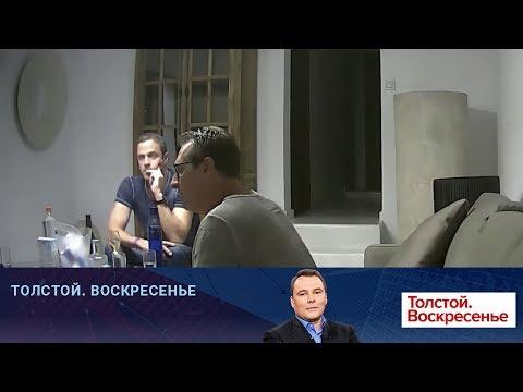 СМИ гадают, кто передал им компромат на вице-канцлера правительства Австрии Хайнца-Кристиана Штрахе.