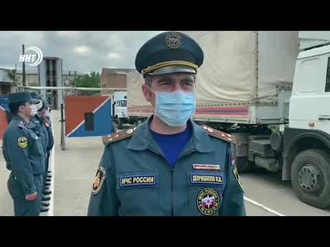 МЧС развернет ПВР в Дагестане для граждан Азербайджана