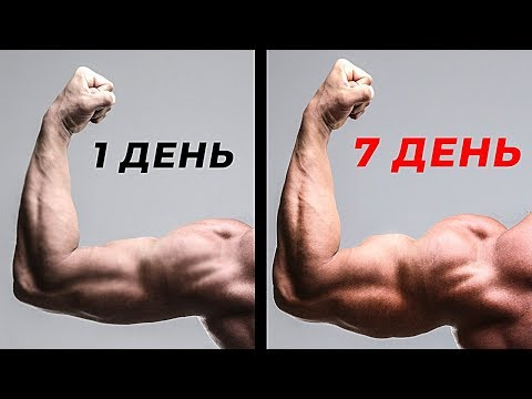 5 Необычных Способов Стать Сильнее