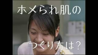 浅尾美和をもっと見たい方はコチラ ↓ http://tinyurl.com/ya77jfq.