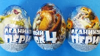 3 Ice Age 4 Surprise Eggs Series 2014 CHINA