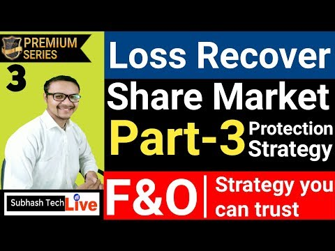 शेयर मार्केट  Loss Recover Strategy F&O Part3 | Futures & Option | Stock Market Loss Protection 2019