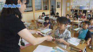 さあ、夏休み 県内学校で終業式 小貫莉奈 検索動画 7