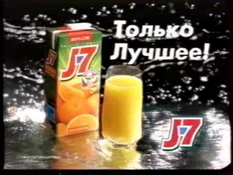 Реклама и анонс