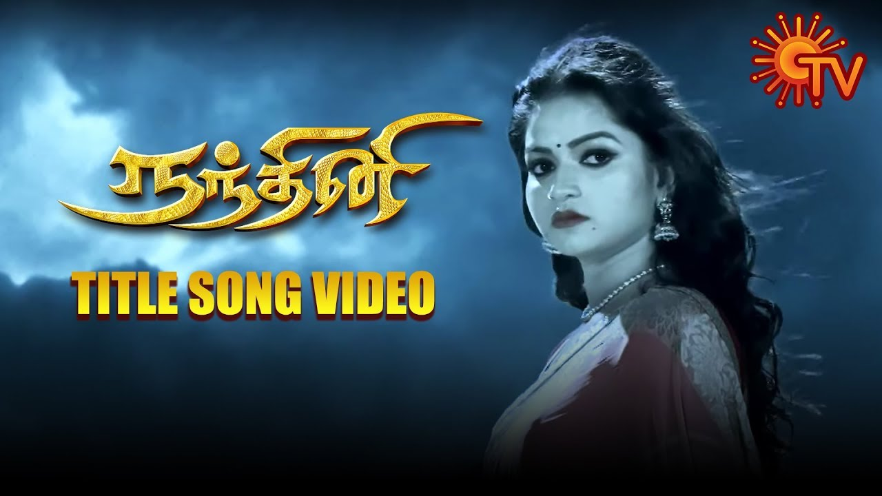 Nandhini - Title Song Video   Tamil Serial   Re-releasing Full Episodes from 10th Aug on YouTube