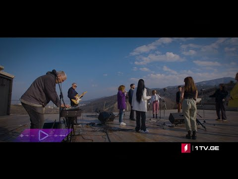 ნიაზის გუნდი - ფერხული / Walk In Music \ Niaz Diasamidze & Voice Team - Perkhuli / Walk in Music