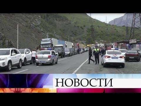 Смотреть На границе России и Грузии образовались многочасовые пробки. онлайн