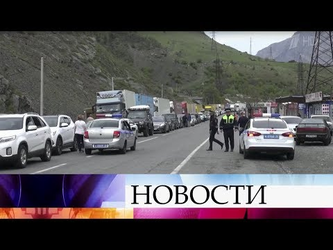 На границе России и Грузии образовались многочасовые пробки.