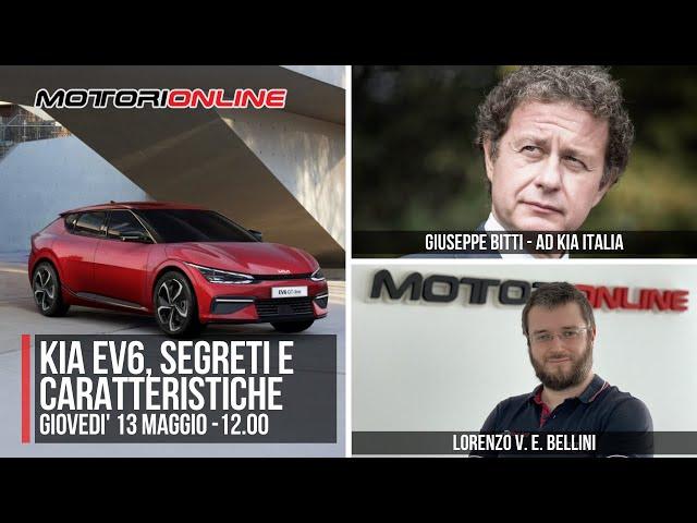 KIA EV6, SEGRETI E CARATTERISTICHE | Intervista a Giuseppe Bitti