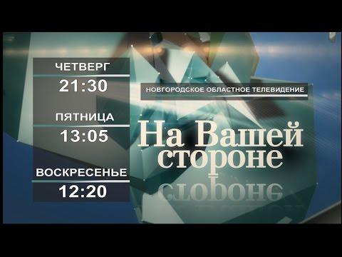 Закон о тишине в Москве с 1 января 2015