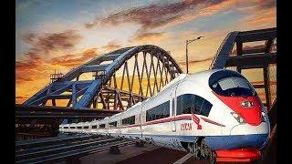 Крымский мост. Первый поезд прошел по крымскому мосту.