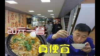 【东北那旮瘩】哈尔滨这家小店,一碗牛肉,一碗饭,一碟咸菜,才22元,中午排队