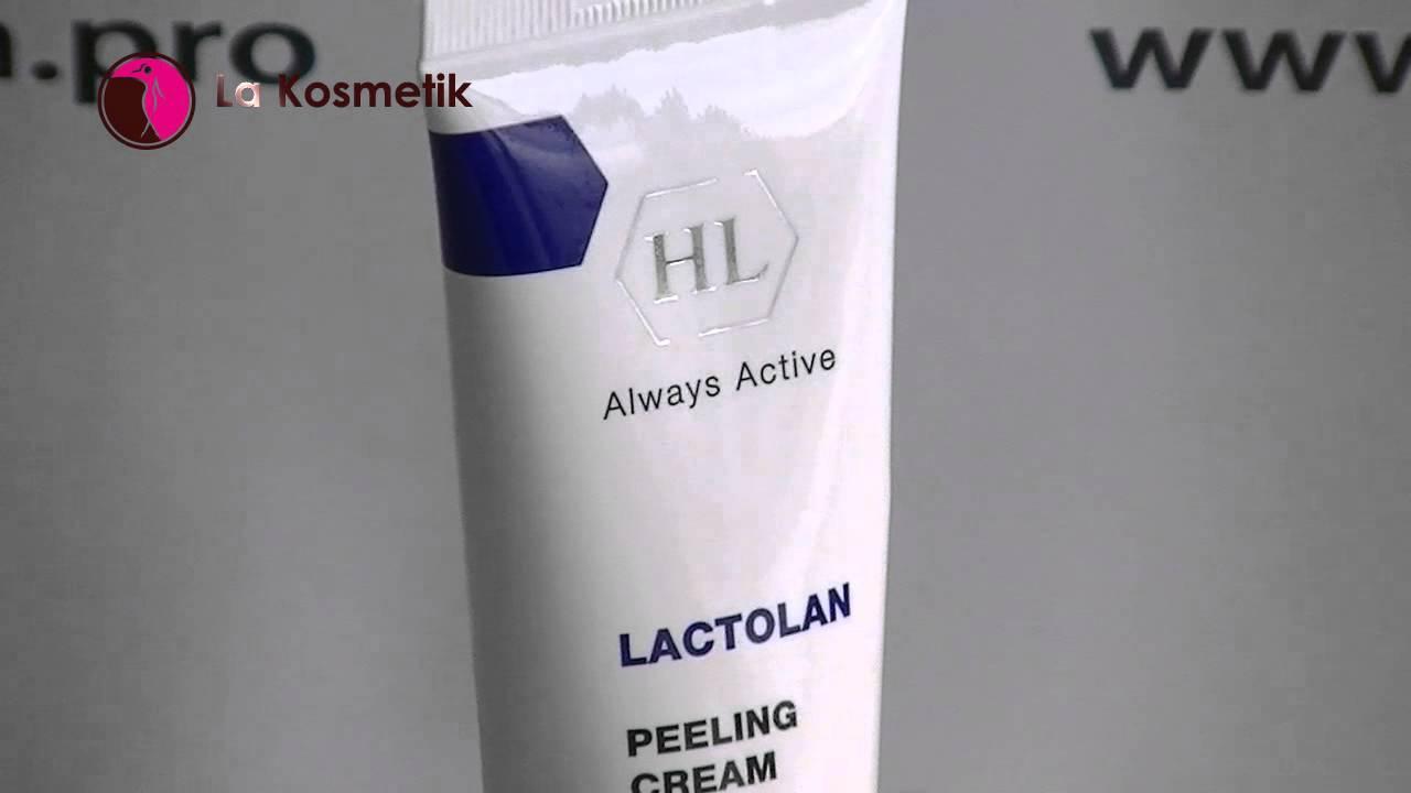 Ферментативный Пилинг Лактолан Holy Land - YouTube