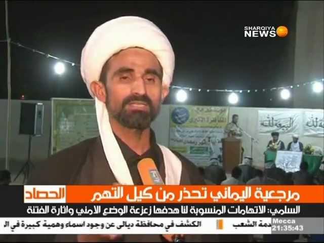 نفي الإتهامات بحق انصار اليماني احمد الحسن في العراق